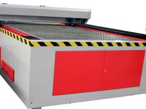 PL-MC-2513 Metal Laser Cutter
