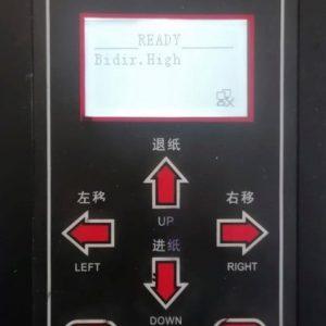 1.8 Eco Solvent Printer Control Panel